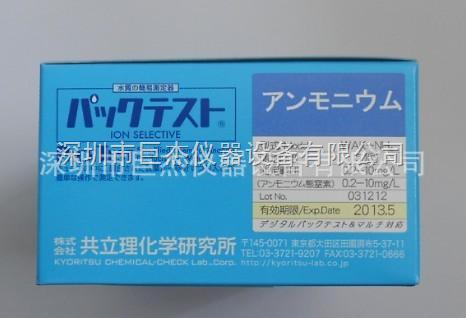 WAK-TN.i-日本PACK TEST水质简易测定器