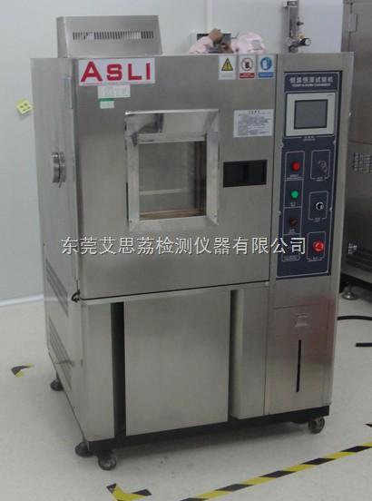 高低温热循环湿冷冻试验机