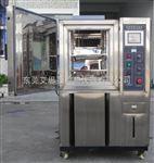 LED冷热冲击试验箱生产厂家