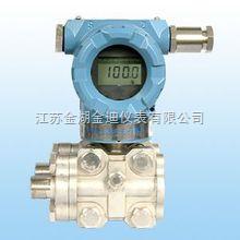 3851/1851HP型高静压差压变送器价格
