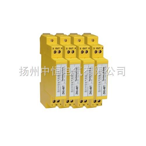 可插拔式端子型信號電涌保護器