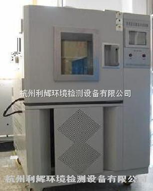 江苏高低温试验箱,高低温箱
