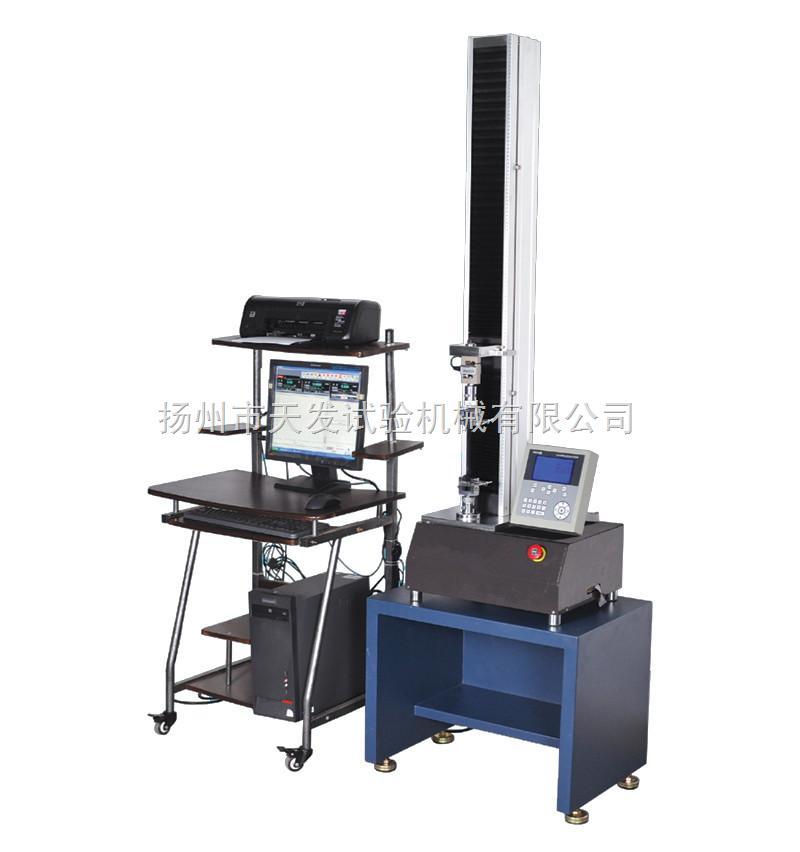 JDL-5000N-微机控制电液伺服万能试验机