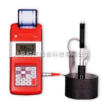 TH120/TH121便携式里氏硬度计