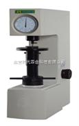 时代TXR-150D塑料洛氏硬度计