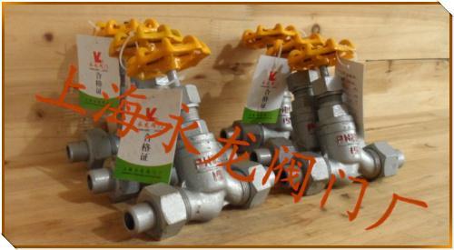 J21B焊接氨用截止阀、活接式外螺纹氨用截止阀
