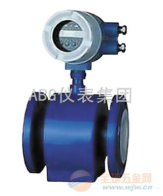 ABG污水流量计生产