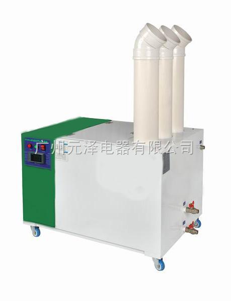 印刷厂加湿机加湿器