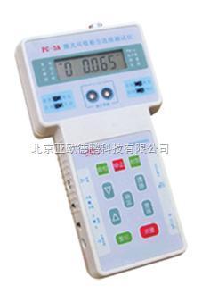 DP-PC-3A-激光可吸入粉尘连续测试仪/粉尘监测仪/便携式粉尘仪/粉尘仪