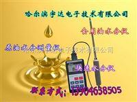 SK-100型食品油水分测量仪|宇达产品
