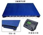 2吨EX标志地磅(老品牌)SCS-3吨地上衡,3吨防爆电子地磅