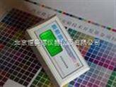 彩色反射式密度儀