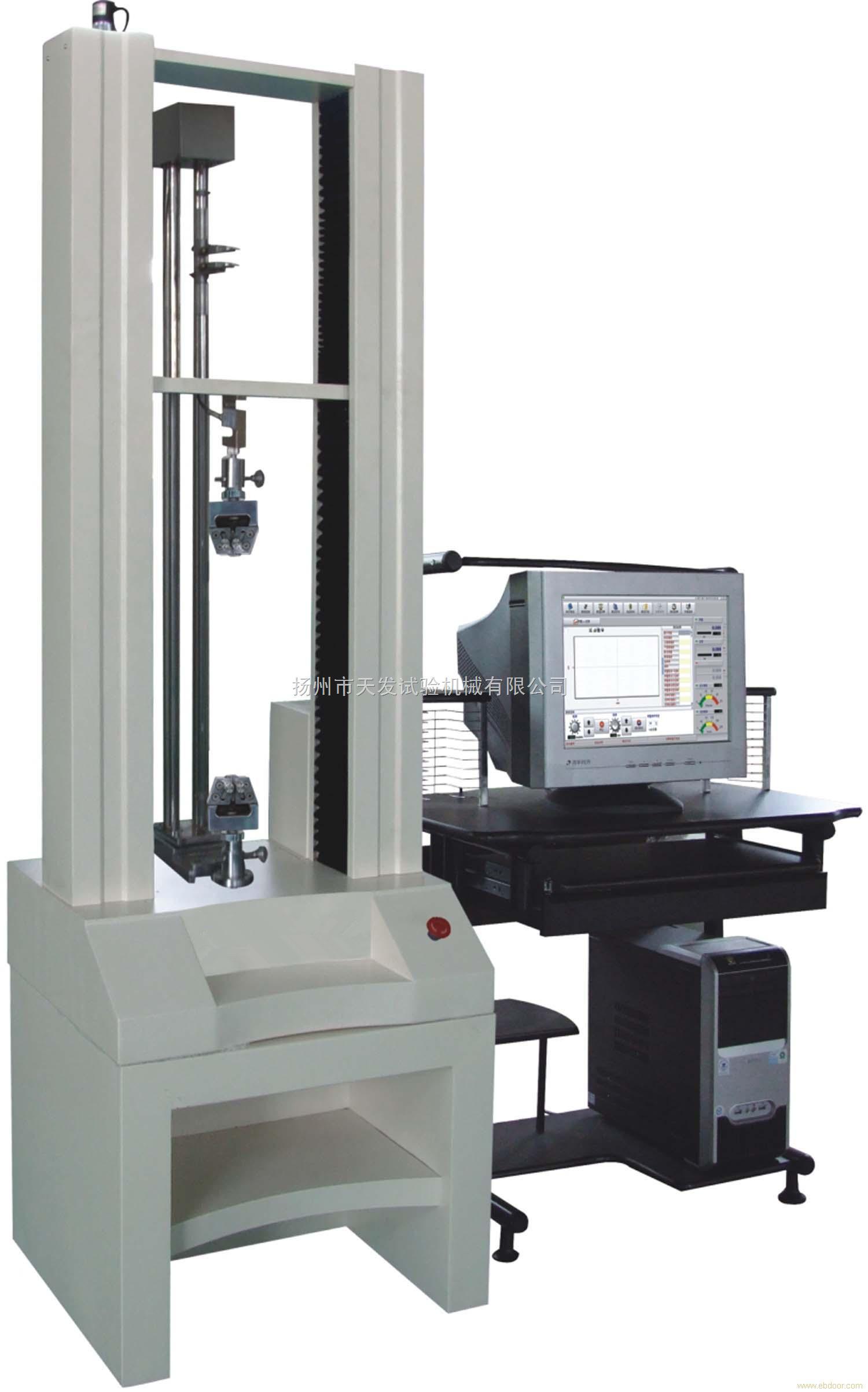 JDL-5000N-电子材料万能试验机、微机控制电子拉力机