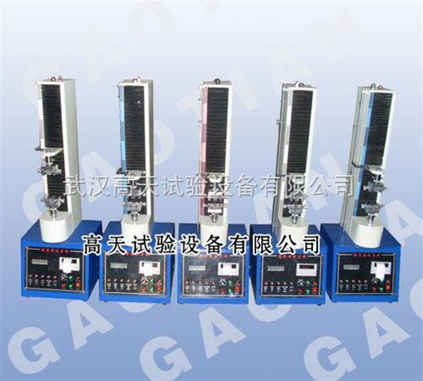 拉力试验机  供应小型拉力试验机