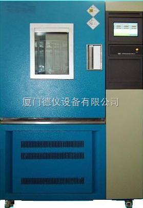 泉州臭氧老化实验箱 (触摸屏)
