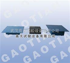 GT-TF电磁振动台,垂直水平双向振动试验台