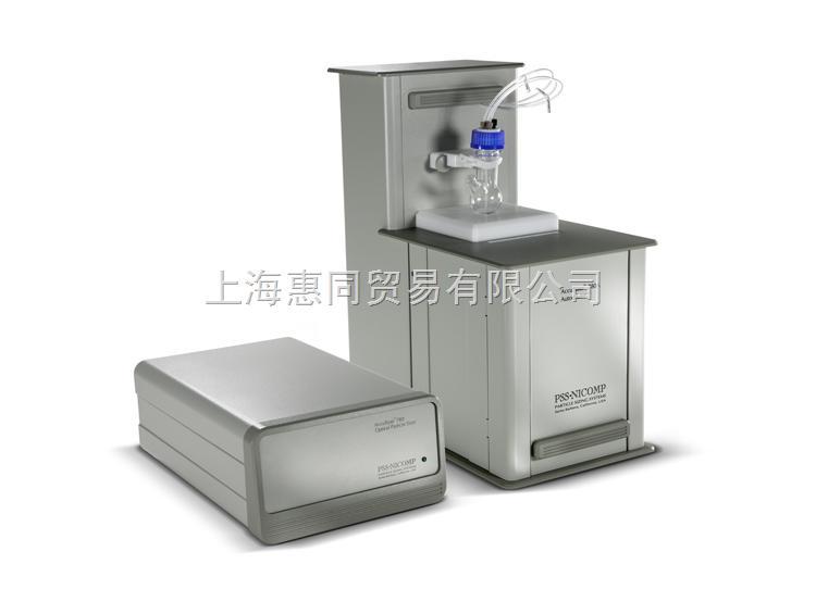 美国PSS Accusizer 780A 激光粒度仪 中国区总代理