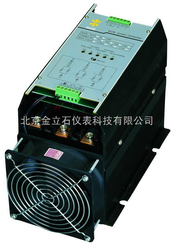 北京金立石GMS3000三相调功调压电力调整器