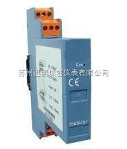 XP1521E電流隔離器(HART)