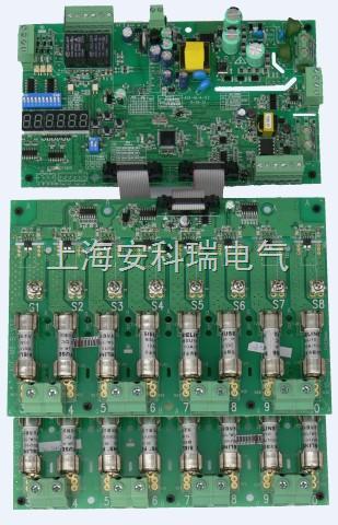 安科瑞AGF-M光伏汇流采集装置