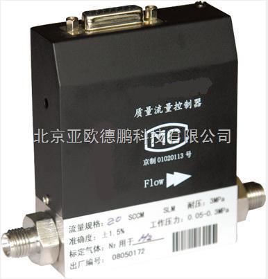 DP-S49-33/MT-质量流量计/质量流量控制器