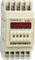 HHS15-1、HHS15-2数显时间继电器