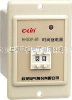 HHS3PC-M-HHS3PC-M数字式时间继电器