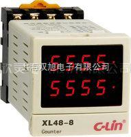 XL48-8-XL48-8多功能时间繼電器