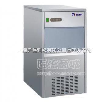 TIM-20-国产雪花制冰机厂家|招标