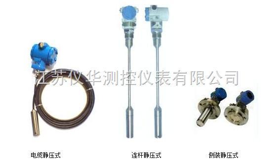 利德LDD1100投入式数字液位计厂家价格便宜