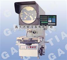 GT-3015正像/反像投影仪