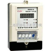 HHQ16(SDK-6)經緯度路燈控制器