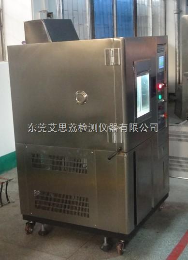 高低温交变湿热试验箱,点击获取 新报价