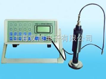 MRZ-3(A)型便携式超声硬度计