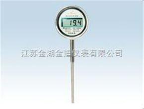 就地溫度顯示儀/耐磨熱點偶/鎧裝熱電阻