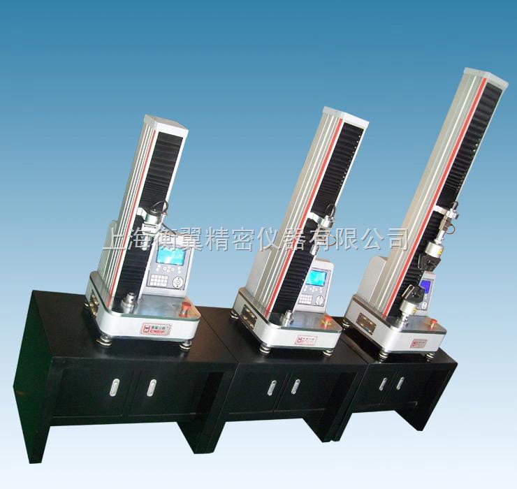 HY-0580-板材拉力机,防水材料试验机
