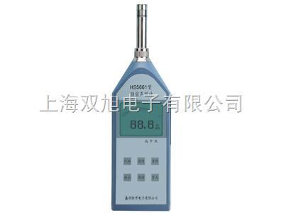 HS5661B-HS5661B精密数字声级计
