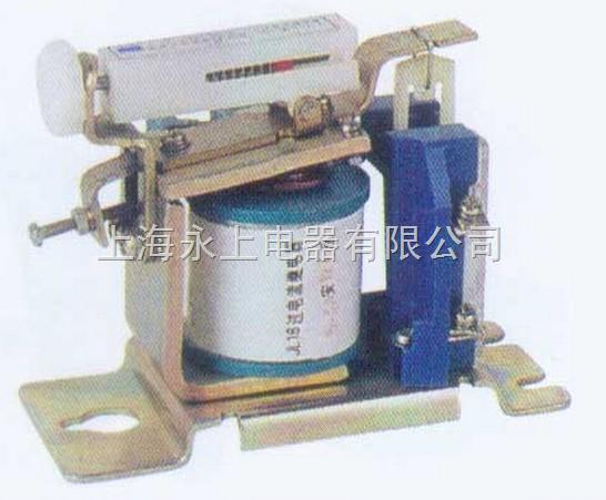 jl18-11z/1a过电流继电器 jl18-11z/1a过电流继电器