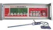 水分測量儀濃度測定儀水分儀優勢