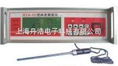 HYD-III濃度儀水分測量儀濃度測定儀水分儀優勢