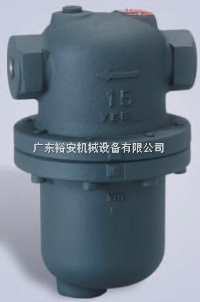 进口日本耀希达凯汽水分离器 DS-1蒸汽汽水分离器