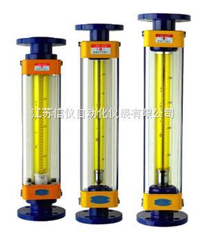 xy-液體轉子流量計價格
