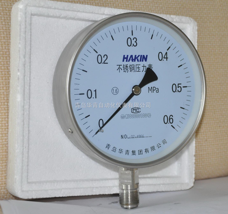 """青岛华青集团有限公司创建于1987年,是集科研、生产、贸易、服务为一体的大型集团企业。下设华青仪器仪表公司、华青焊割工具有限公司、华青陶瓷有限公司。集团公司主要生产各种压力仪表、温度仪表、气体减压器、焊割工具、陶瓷等系列产品。 1998年在同行业中率先通过ISO9001国际质量管理体系认证和ISO14001国际环境管理体系认证、韩国KS认证,多次荣获政府AAA级信誉企业、""""守合同重信誉企业""""、""""文明诚信民营企业""""、""""先进私营企业""""、&"""