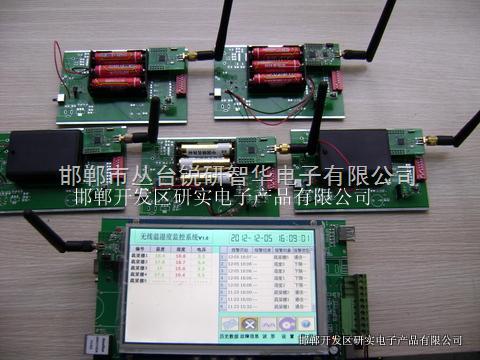 Zigbee温室大棚无线温湿度监测系统