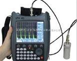 便宜的超声波探伤仪,相控阵超声波探伤仪,焊缝无损探伤仪