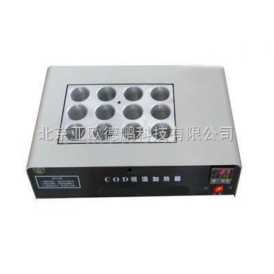 DP-JR9012-COD恒温加热器12孔