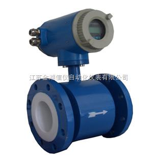 xy-酸性污水流量計價格