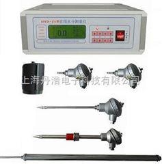 HYD-ZS在线水分测量仪木薯粉水分测试仪