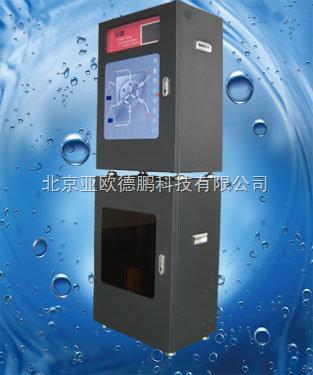 DP-FE-总铁在线分析仪/在线铁离子检测仪/在线铁离子分析仪
