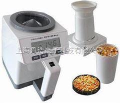 PM8188丹浩小麦粉(标准粉) 水分仪